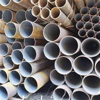 乐从无缝管加工 北硕钢铁 45#无缝管 厚壁无缝管生产厂家