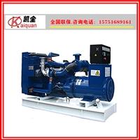 智能控制帕金斯1600KW發電機  台湾廠家直銷