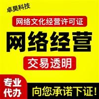 台湾台湾sp許可證辦理費用綠色審批通道