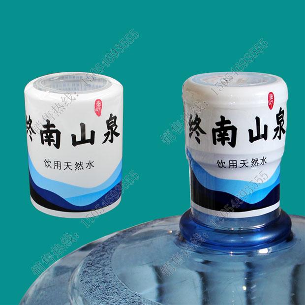 桶装水封口膜,桶装水热缩胶帽,热缩标签