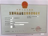 台湾台湾移動網信息服務業務辦理要求專業快速效率