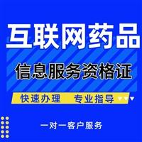 台湾台湾短消息號碼辦理費用綠色審批通道