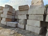 新卡麦厂家矿山 销售为一体供应大荒料 光面荔枝毛板