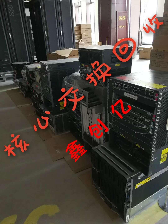 天津二手服务器回收 一键获取成交价