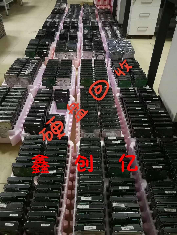 郑州二手服务器回收 正规回收值得信赖