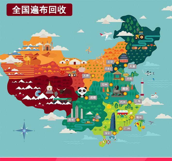 北京二手回收交换机价格 常年大量回收