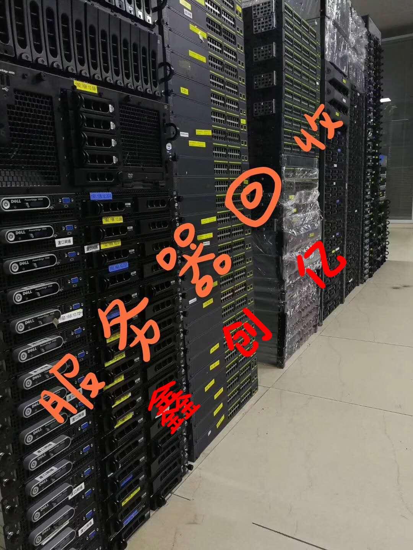 杭州回收交换机价格 正规回收值得信赖