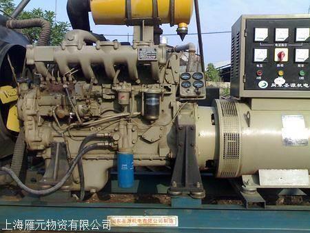 淮阴区电缆回收厂家 正规回收值得信赖