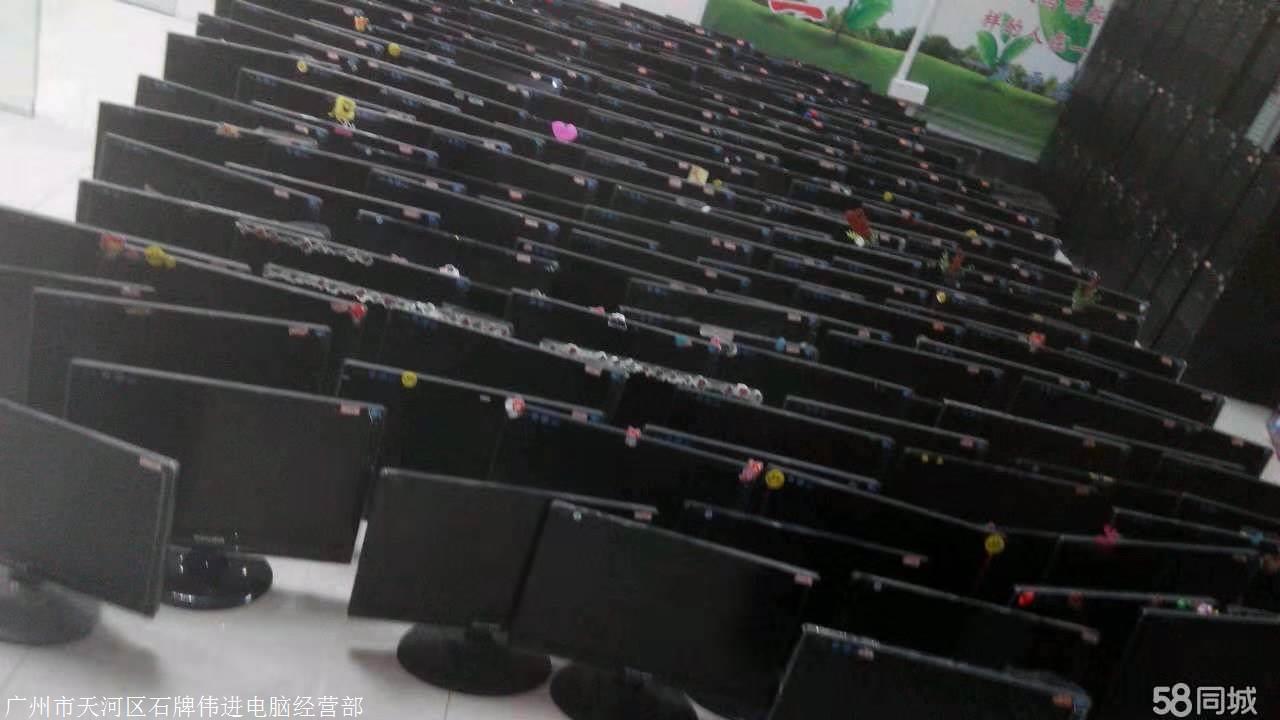 东莞高价回收电脑报价 公司电脑回收 诚信服务 全国回收