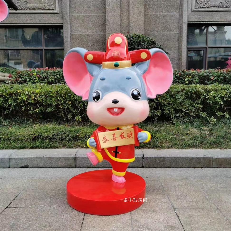 充气毛绒玩具玩具972_972大连玩偶反斗城招聘图片