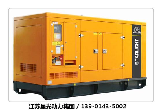进口柴油发电机组 一键获取成交价