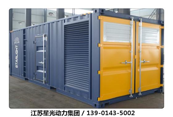 沃尔沃柴油发电机组 欢迎来电垂询