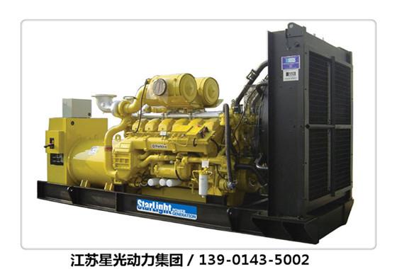 济柴柴油发电机组 欢迎来电了解