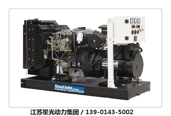 静音柴油发电机组 在线获取报价