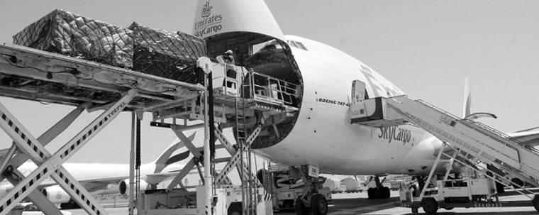 宁波机场空运流程 一键获取成交价