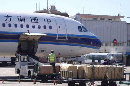宁波机场空运运费怎么算 欢迎点击了解咨询