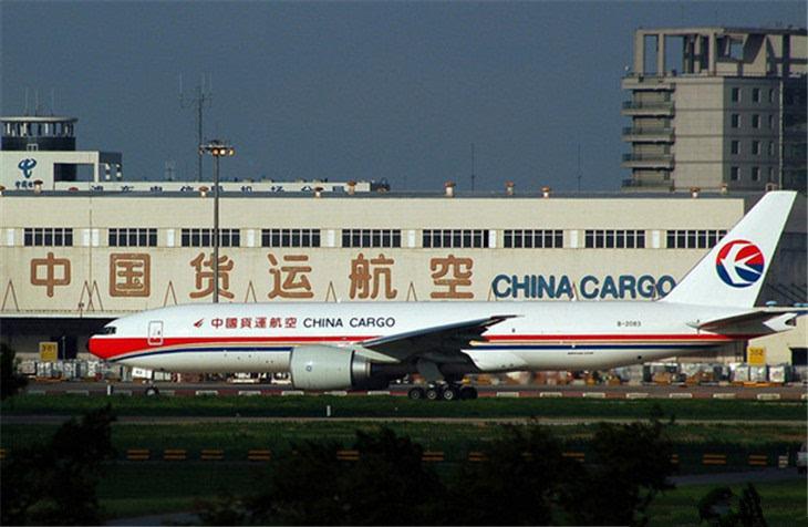 宁波机场托运品牌 点击咨询
