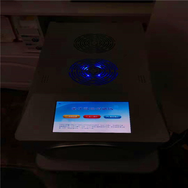 太赫兹热透灸理疗仪 欢迎来电了解