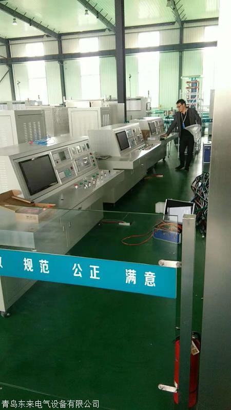 温升实验装置品牌 温升实验系统 温升电流发生器厂家