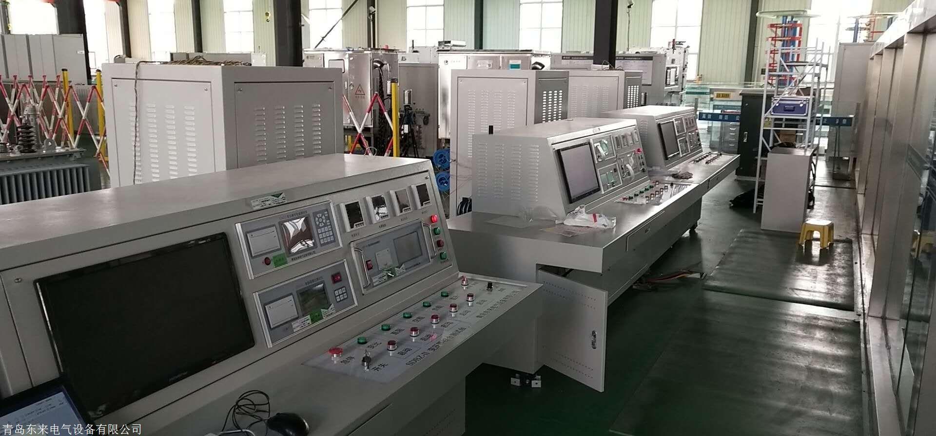 温升实验装置定制 温升实验系统 温升电流发生器