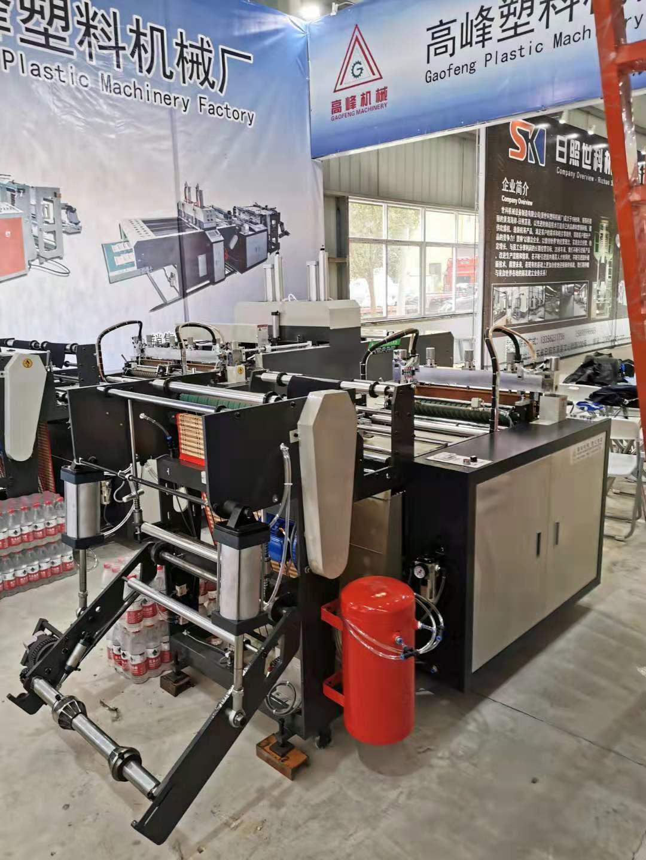贛州吹膜機報價 技術成熟 產品穩定