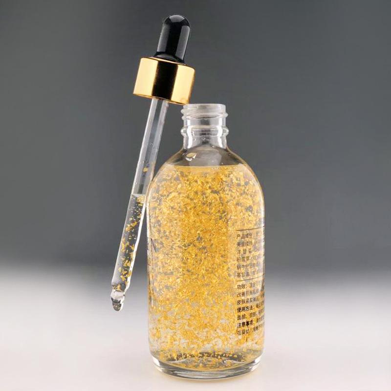 24K金箔精华液多少钱 化妆品加工哪家好 生产厂家、滋养肌肤