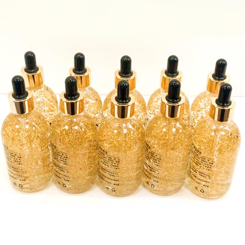 24K黃金精華液生產廠家 化妝品代加工 加工廠、補充水分