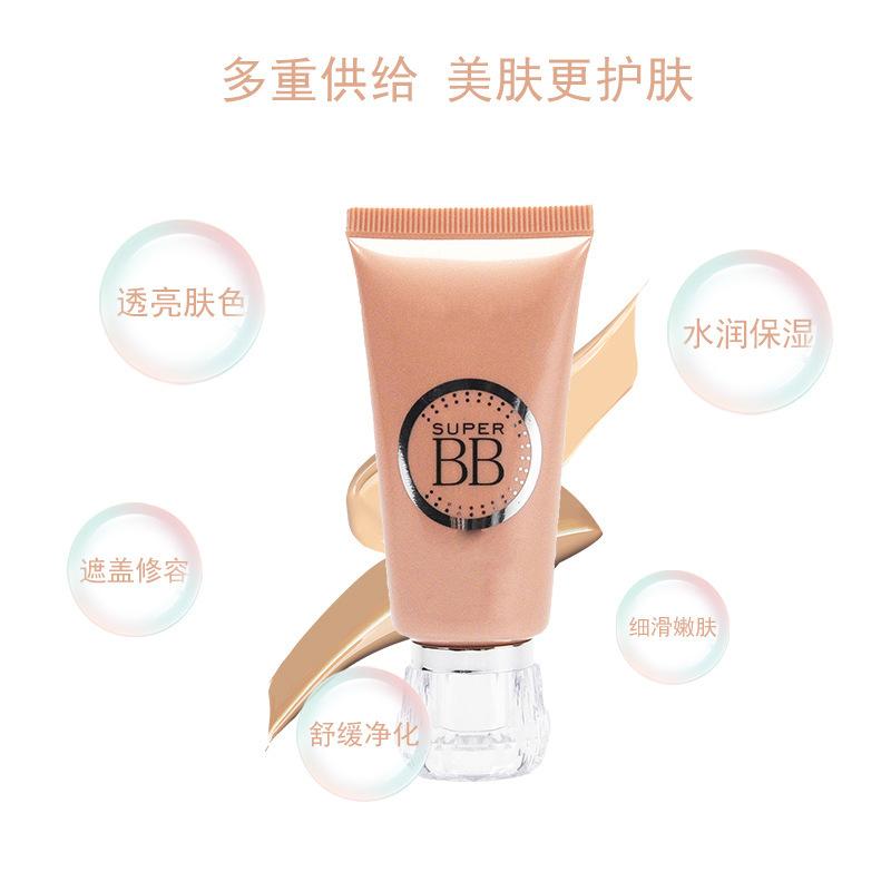 BB霜廠家直銷 化妝品oem工廠 oem代加工