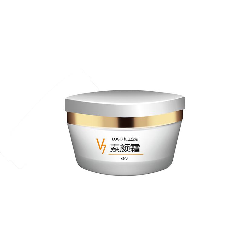 v7素顏霜oem貼牌 廣州化妝品廠家 代加工、補水保濕
