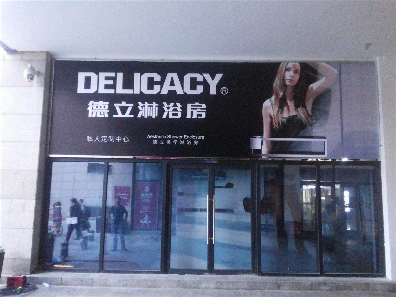 北京门头沟区广告牌哪家便宜 广告牌清洗 你想要的都在这里