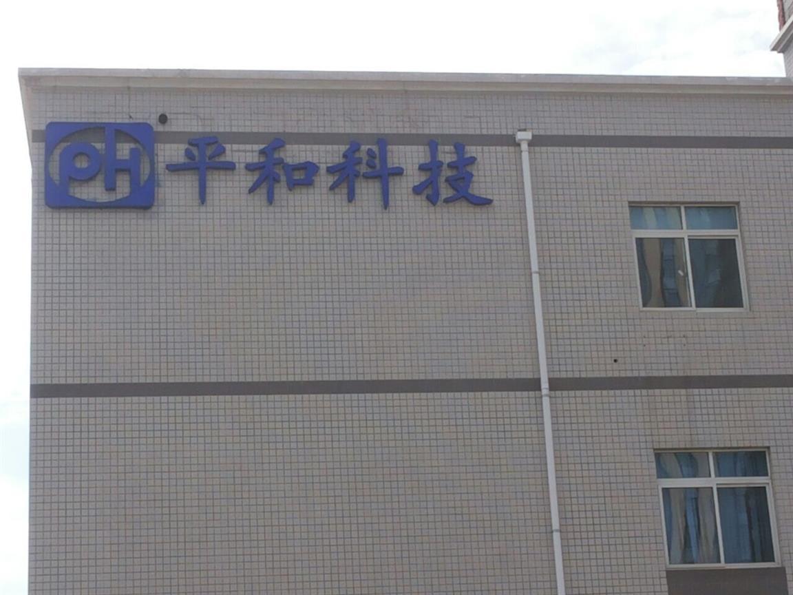 北京朝阳区发光字安装价格 发光字维修 供您多样化的选择