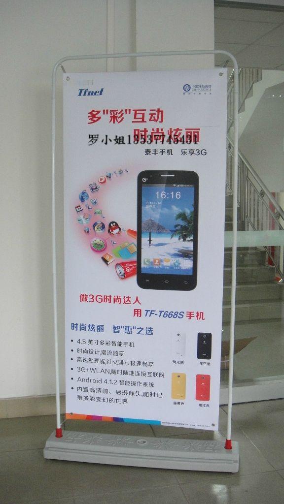 北京x展架制作方法