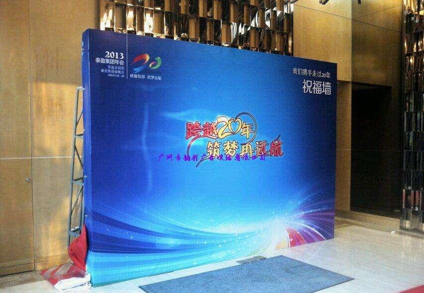 北京2a广告布喷绘价格