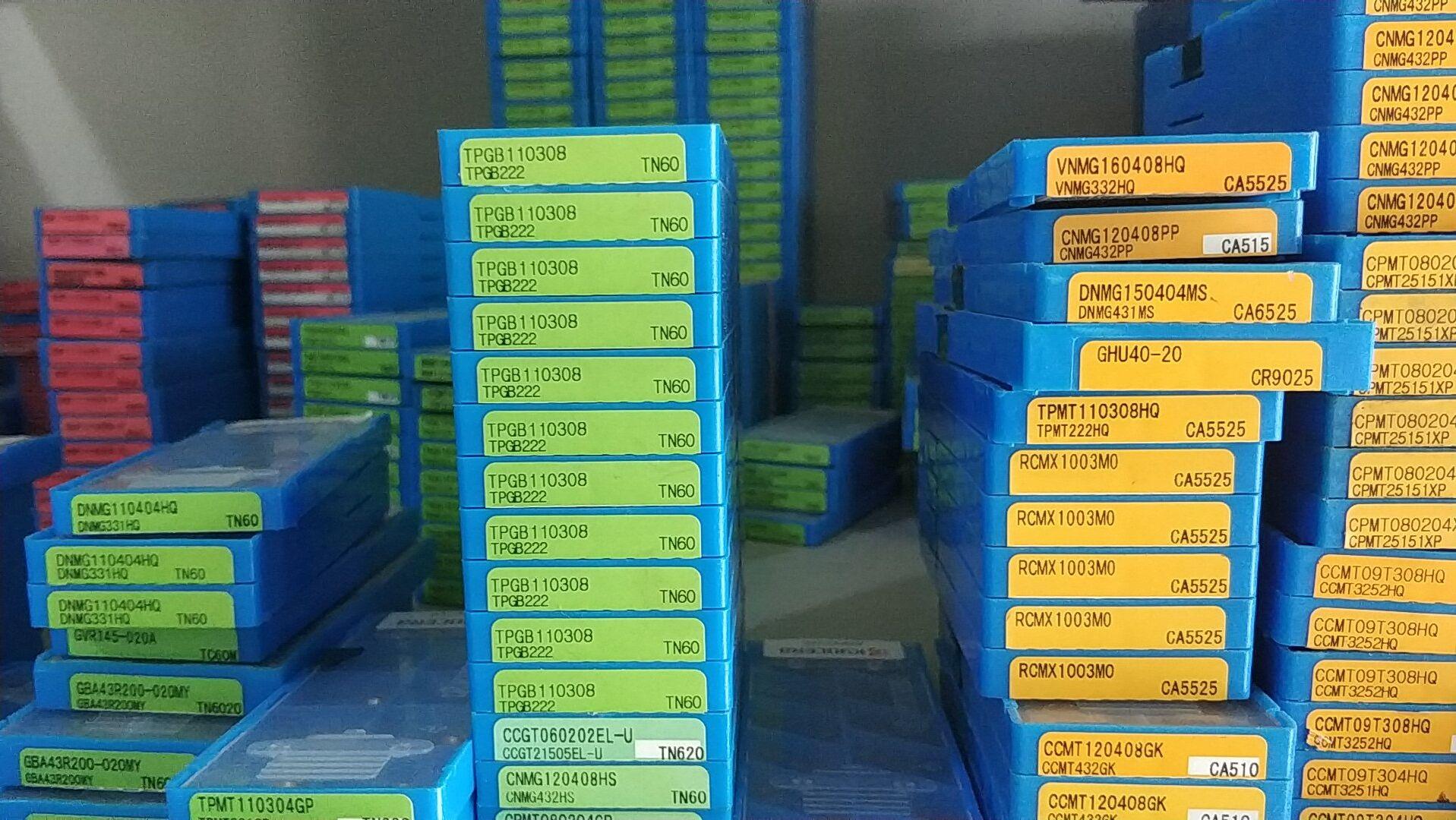 石家莊回收數據刀片電話 現金回收