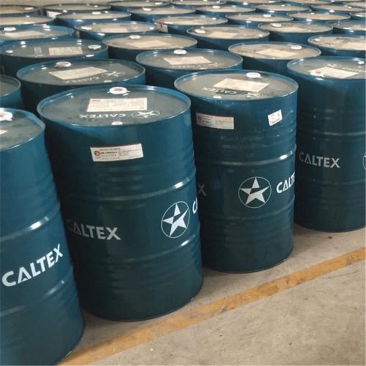 加德士工程设备润滑油 加德士福建代理商 货源充足