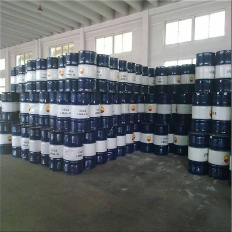 昆仑润滑油总代理 昆仑4030船舶机油 批发供应