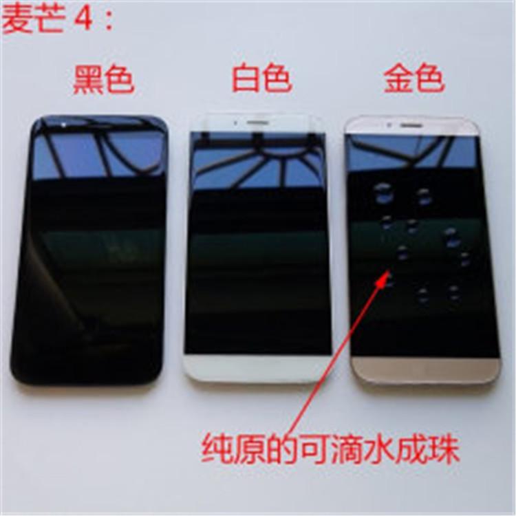回收手机LCD屏幕 回收手机LCD屏幕总成