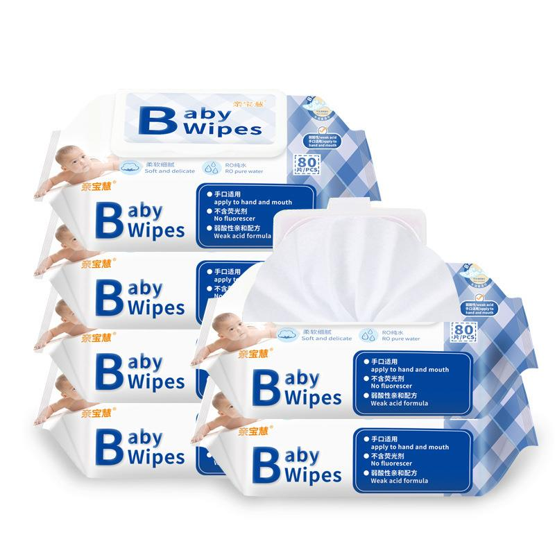 枫花湿纸巾 沐鸣娱乐2彩票贴牌枫花湿纸巾销售电话