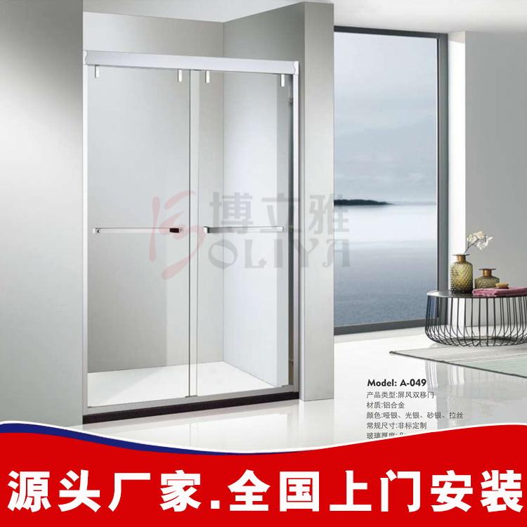 云浮市新兴县厂家批发淋浴房 不锈钢一字型淋浴房厕所卫生间隔断