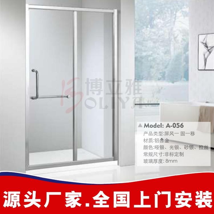 九龙油尖旺区淋浴房价格 一固双活方形淋浴房淋浴房厂家批发