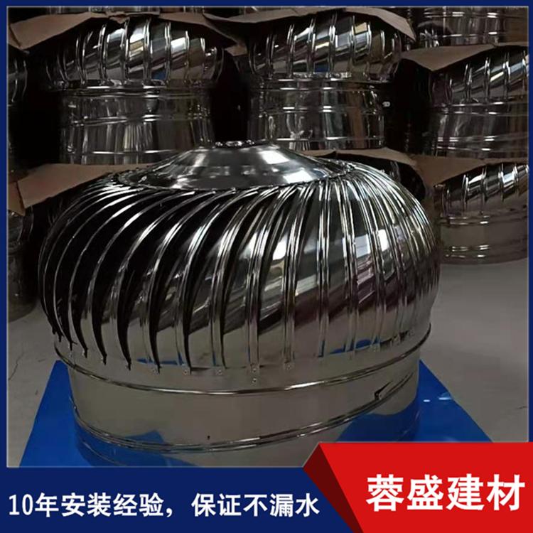 西藏安装屋顶无动力风机 质量保证