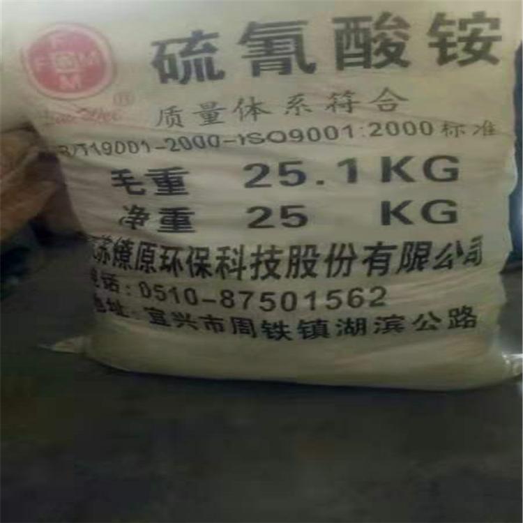 塑料厂原料 西宁库存助剂回收
