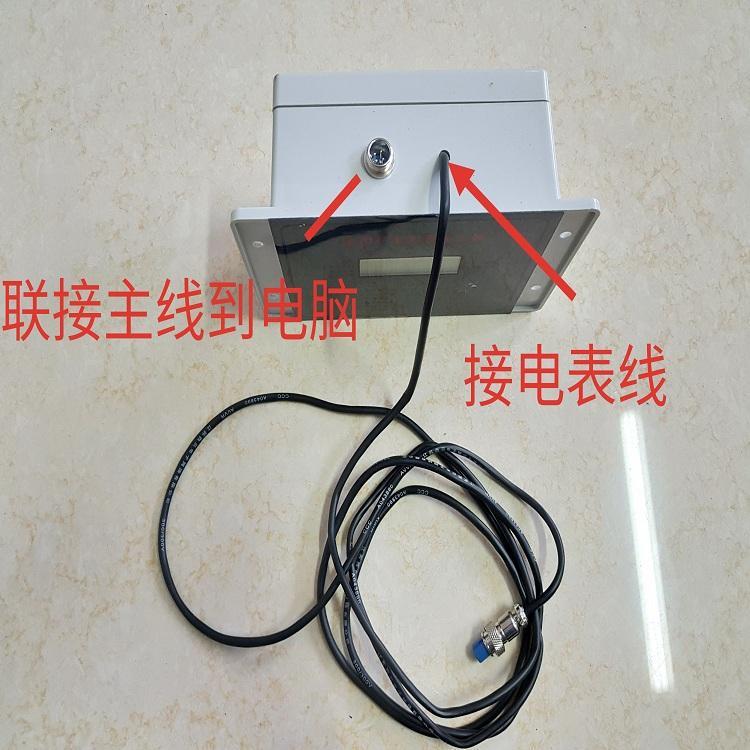 安庆市多用户预付费电表储藏室电表