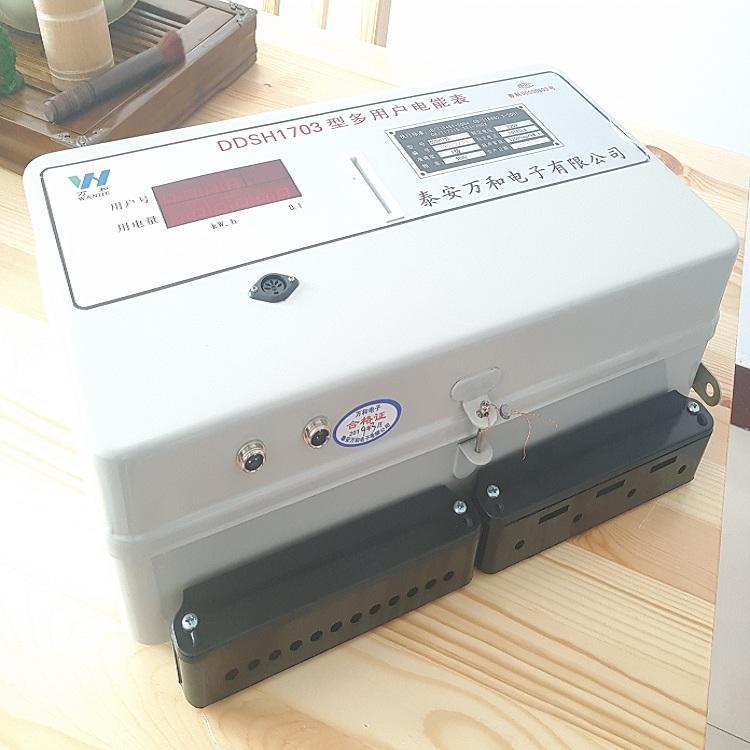 安庆市多用户预付费电表联网远控型