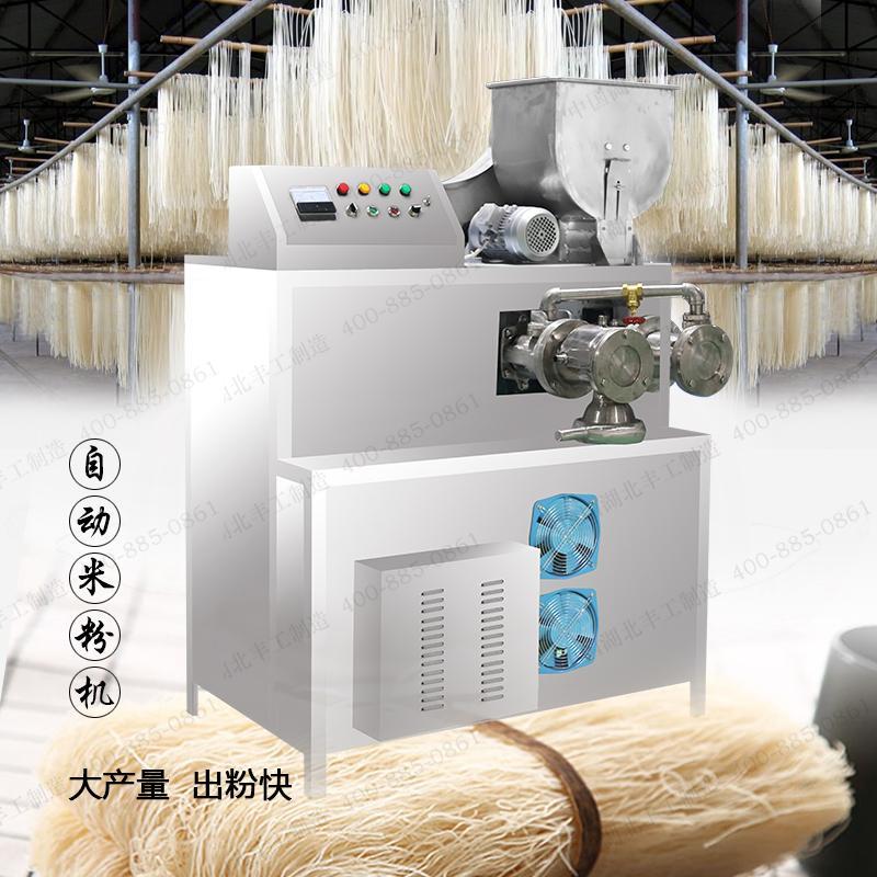 宁波市面条机 冷面机