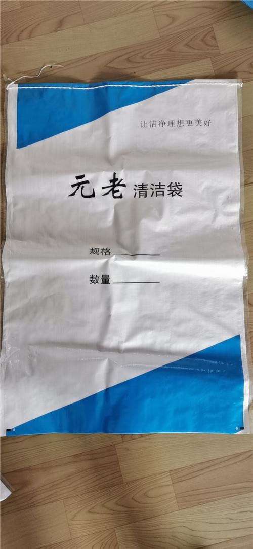 鞍山市塑料��袋�S家