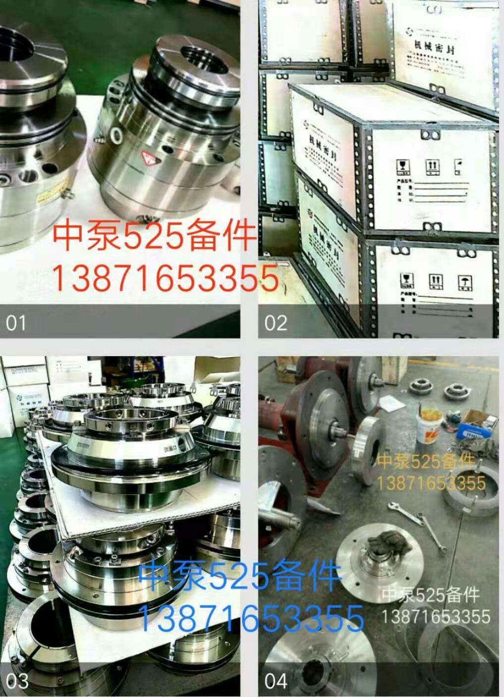 LCF200/410I泵轴