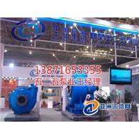 LCF200/410I泵盖