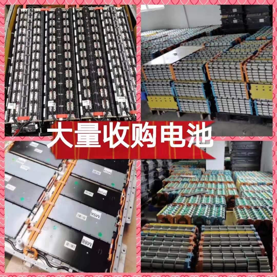 鞍山回收聚合物電池,遼寧撫順回收軟包鋰電池