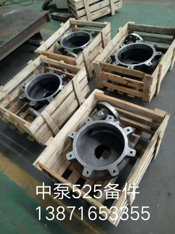 襄阳LCF150/350I轴承前盖 轴承后盖材质CR30